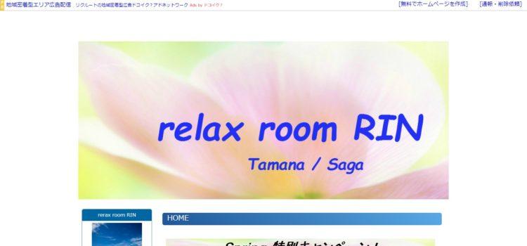 relaxroomRIN 佐賀駅店