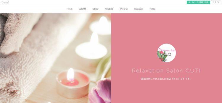 Relaxation Salon CUTI(チュティ)