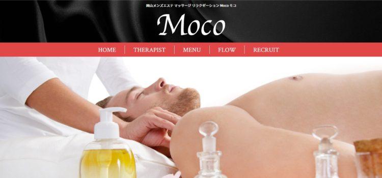 【閉店】moco (モコ)