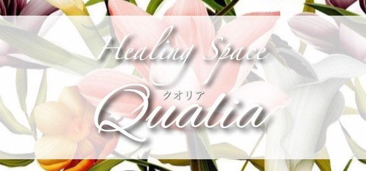 Healing Space Qualia (クオリア)