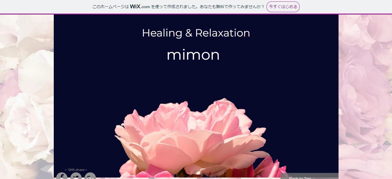 mimon (ミモン)