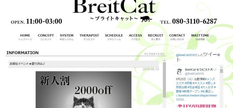 Breit Cat (ブライトキャット)