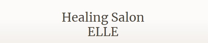 Healing Salon ELLE(エル)