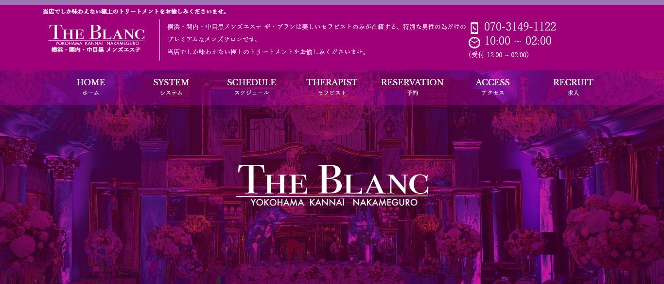 THE BLANC (ザブラン)