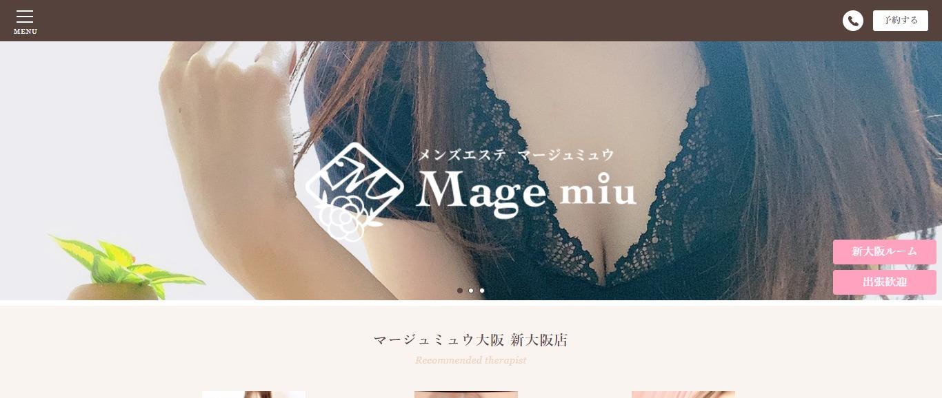 Mage miu (マージュミュウ)